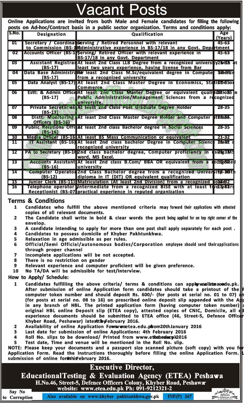 Educational Training and Evaluation Agency Jobs 2016
