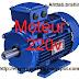 شرح محرك أحادي  الطور moteur monophazé