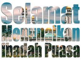 puasa ramadhan - infolabel.blogspot.com