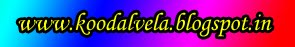 Tamil site