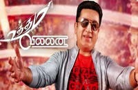 Actor Kamal Fans Got Disappointed As Uttama Villain Show Got Canceled Across India