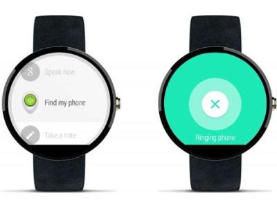 Smartwatch Android Wear Bisa Lacak Ponsel Lewat Perintah Suara