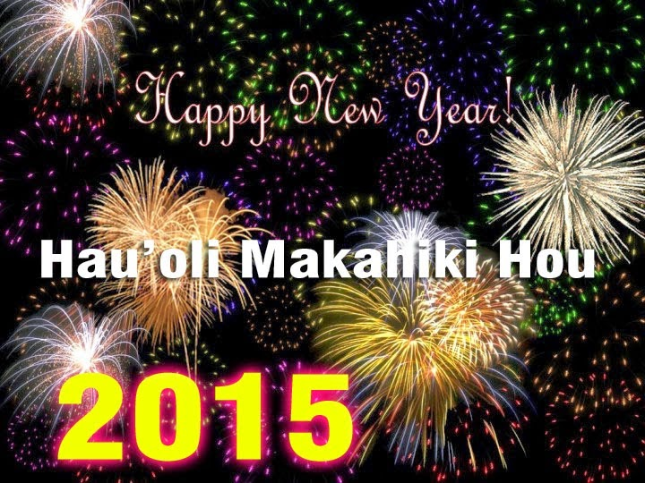 Happy new year 2015 in hawaiian greetings messages and images happy new year 2015 in hawaiian greetings and images m4hsunfo