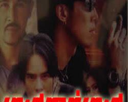 [ Movies ]  - ពេជ្រកាត់ពេជ្រ- Movies, Thai - Khmer, Series Movies - [ 13 part(s) ]