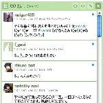 Twitオンラインブラウザ&ブログパーツ