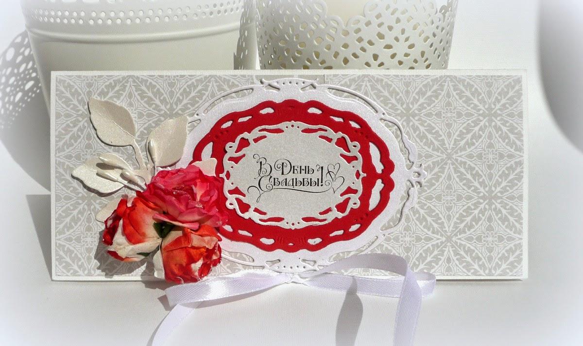 Свадебное поздравление на конверт 96