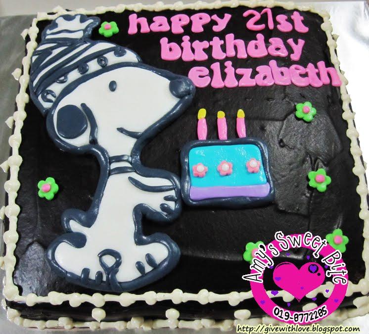 Amys Sweet Bite Birthday Cake Snoopy Theme