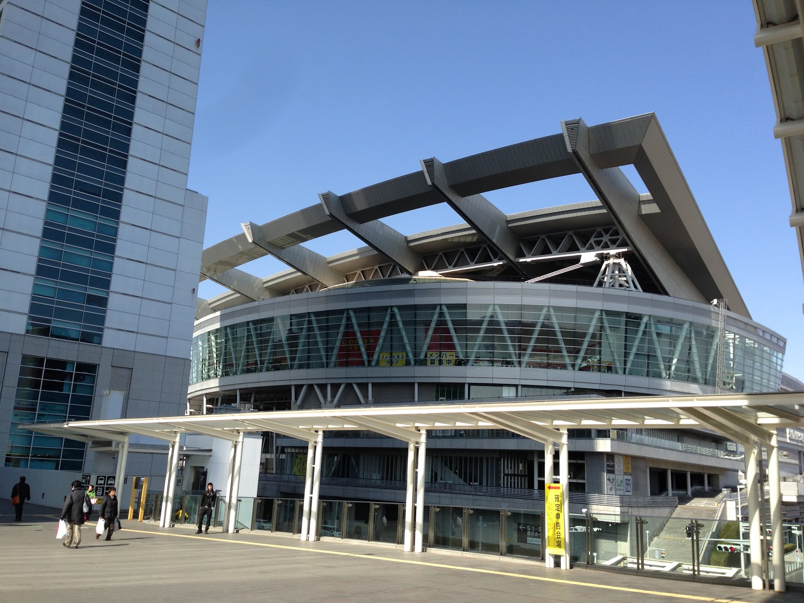 UFC on Fuel 8@Saitama Super Arena, Saitama, Japan | Tokyo Family Guy - Expat Life in the Slow Lane