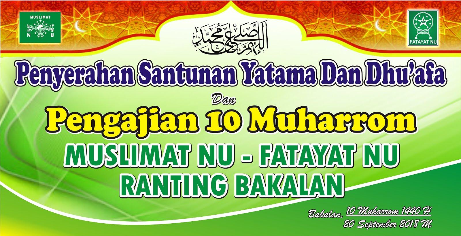 Berikut Contoh Banner Pamflet Untuk Acara Pengajian Muharram Santunan Yatim Piatu