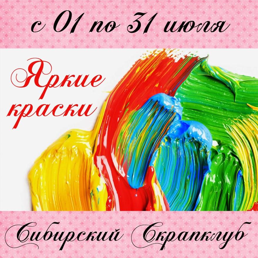 http://sibscrap.blogspot.de/2014/07/ira-emelyanova.html