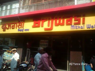 Brijwasi Mithai shop, Mathura