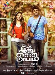 Watch Idhu Enna Maayam (2015) DVDScr Tamil Full Movie Watch Online Free Download