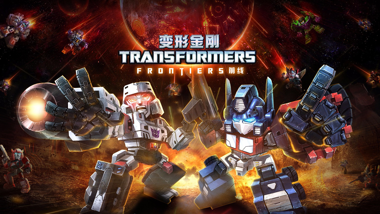 Transformers Frontiers (HK) Gameplay IOS / Android