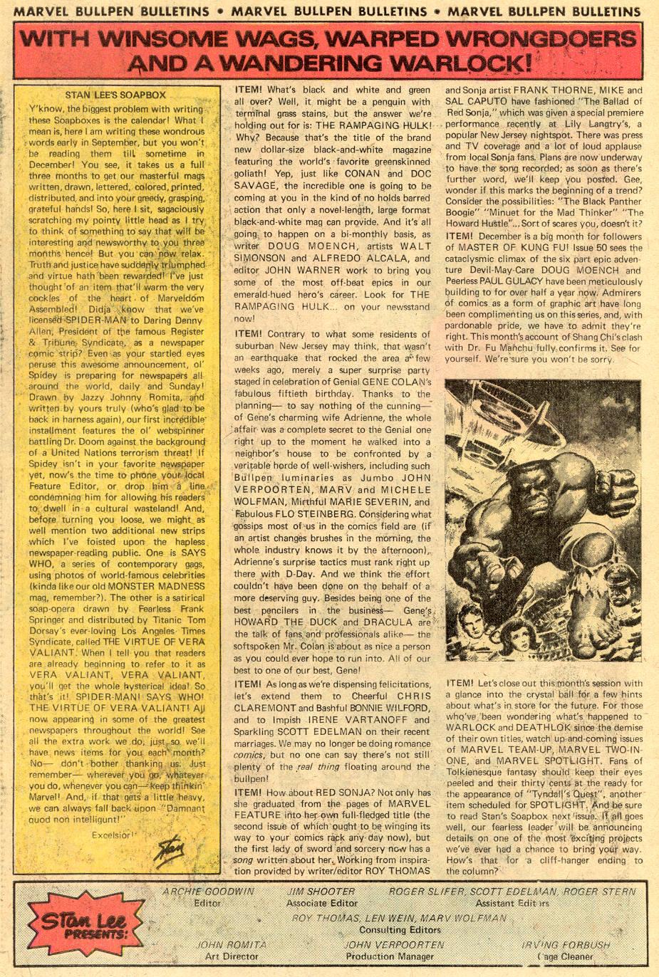 Conan the Barbarian (1970) Issue #72 #84 - English 19