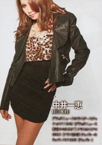 Ane Gyaru fashion style