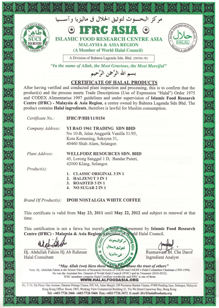 halal certification Halal certification is a process by which a government-controlled agency or a credible islamic organization certifies.