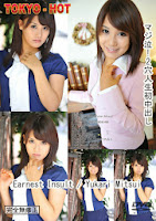 tokyo hot n0940