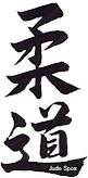 Judo Kanji