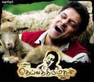 Watch Deivathirumagal (2011) Tamil Movie Online