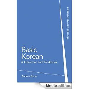 Buku Bahasa Korea Dasar