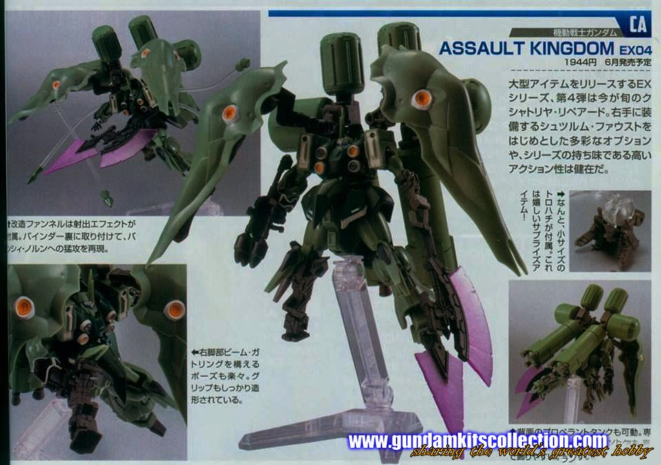 Gundam Assault Kingdom EX04: Kshatriya Repaired - Release Info