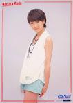 Haruka Kudo (click en la imagen)
