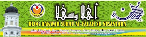 MUSOLLA AL-FALAH