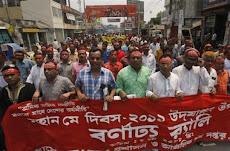 န Dhaka, 1 May :
