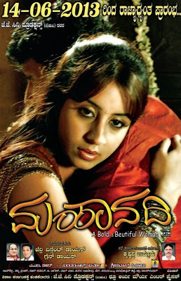 mahanadi 2013 kannada movie review 2 critic reviews