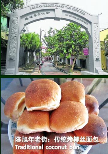 Jalan Tan Hiok Nee 陈旭年文化街 nearby JB bazar