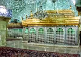 watch live imam hussain a.s roza