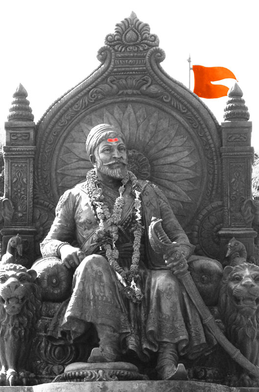 chapter iv shivaji the great guerrilla history essay Shivaji - the great maratha warrior in his essay on shivaji and the maharastrains written in bengali from the visva bharati quarterly, he wrote: in the history of maharastrians we find shivaji in the dominating role.