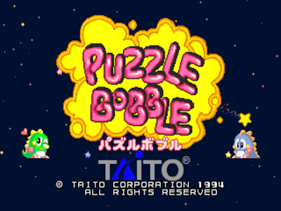 街機大型機台電玩-魔法泡泡龍(Puzzle Bobble),懷舊的益智消除遊戲!