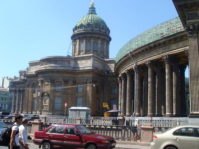 Город Санкт - Петербург