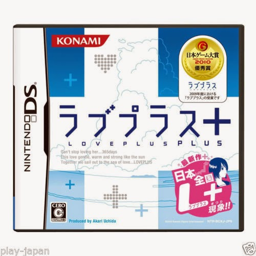 New Nintendo DS Love Plus + japan import game