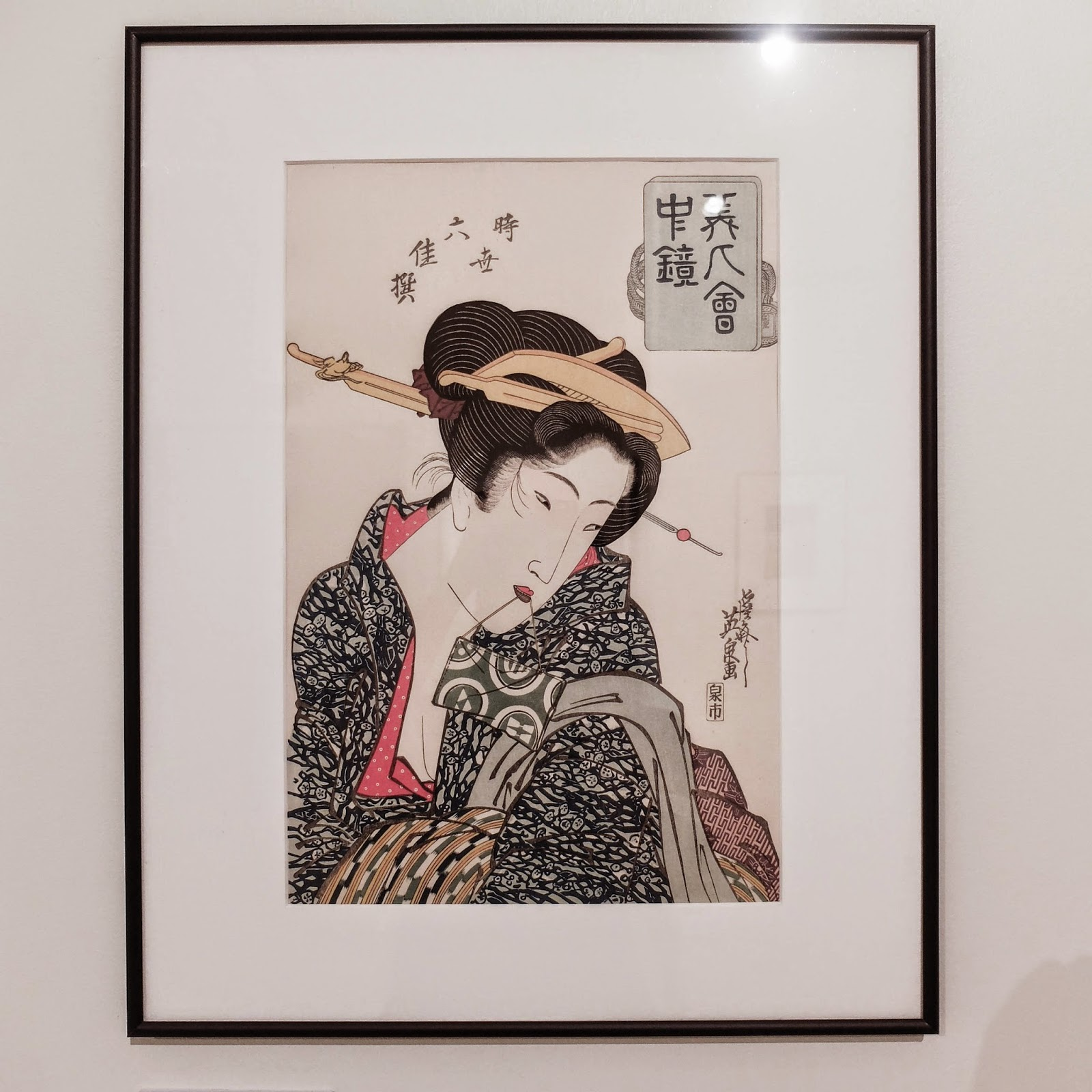 "Ukiyoe Portraits exhibit - From the series ""Bijin Kaichu Kagami"" by Eisen Keisai"