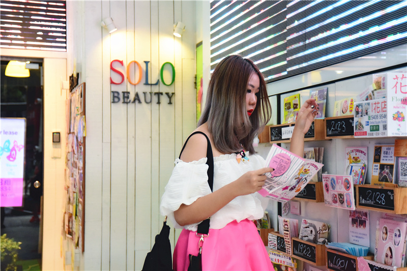 solo mall radio city hong kong