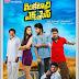 Venkatadri Express Telugu Movie Online