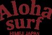 ALOHA SURFSHOP|アロハサーフショップ|兵庫県姫路市