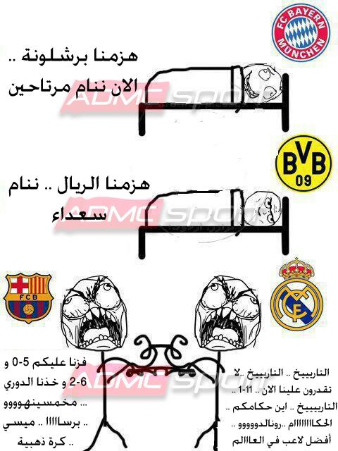 مضحك جداً: هكذا سخر الفيسبوكيين من ريال مدريد بعد هزيمته 1-4 أمام بوروسيا دورتموند - ريال مدريد ضد بوروسيا دورتموند 24-4-2013