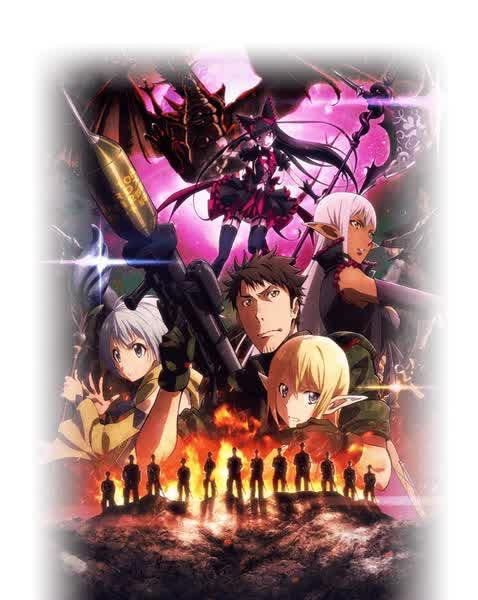 Visual Dan Tanggal Rilis Anime Musim Kedua 'GATE' Diperlihatkan