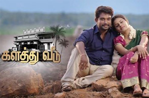 Kalathu Veedu 03-02-2016 Vijay TV Serial