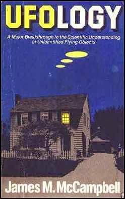 Free Online UFOlogy Books