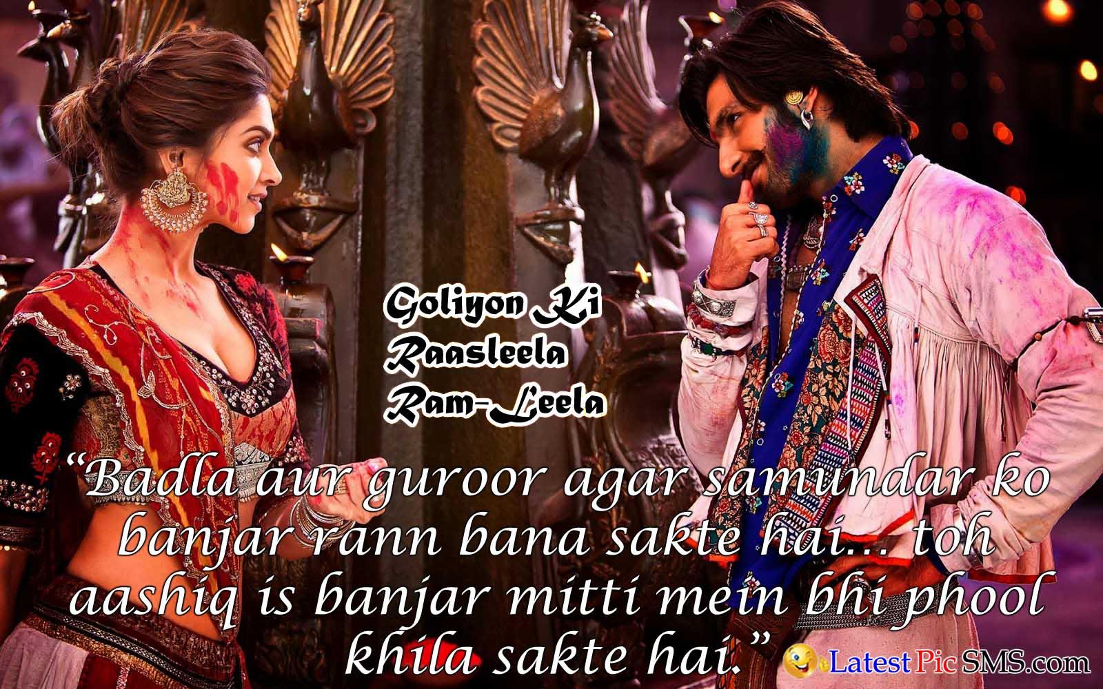 ramleela Bollywood Dialogues