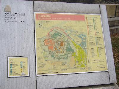 大阪城公園散歩 案内図