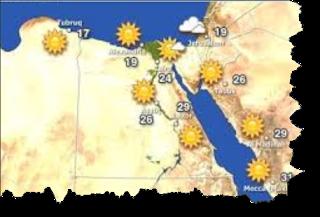 درجات الحرارة غدا الثلاثاء 29-9-2015