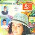 Phool Kids Magazine October 2015