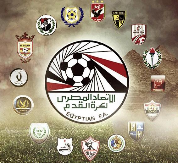 موعد عودة مباريات الدوري المصري 2015