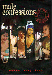 watch filipino bold movies pinoy tagalog Male Confessions