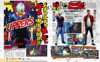 Majalah Famitsu edisi terbaru